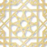 Arabic seamless pattern with 3D effect for the festive design of the brochure, website, print. Vector illustration. Vector arabic seamless pattern illustration Royalty Free Stock Images