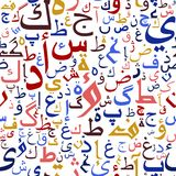 Arabic seamless script pattern Royalty Free Stock Image