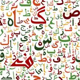 Arabic seamless script pattern. Arabic seamless pattern with  script in red blue dark purple, crimson and yellow colors Royalty Free Stock Photography