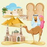 Arabic set Stock Images