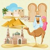 Arabic set Stock Images