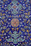 Arabic shape. Colorful detail from Iranian mosque in Dubai Stock Photography