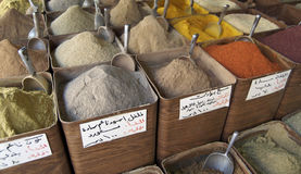 Arabic Spices Stock Image