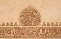 Arabic stone carvings in Alhambra. Arabic stone engravings on the Alhambra palace wall in Granada, Spain Stock Photo