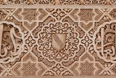 Arabic stone engravings in Alhambra. Arabic stone engravings on the Alhambra palace wall in Granada, Spain Royalty Free Stock Photography