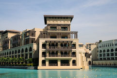 Arabic Style Architecture in Dubai Stock Image