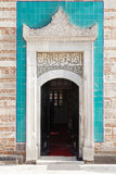 Arabic style relief patterns, decoration of old door Royalty Free Stock Images