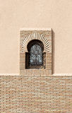 Arabic style windows in Marrakesh. Front elevation architecture. Arabic style windows in Marrakesh. Front elevation view on typical Morocco architecture Royalty Free Stock Photos