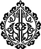 Arabic symbol. Vector illustration of arabic ornament Royalty Free Stock Photos