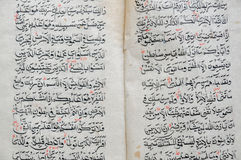 Arabic Text. Parchment pages of antique book with Arabic script Royalty Free Stock Photos