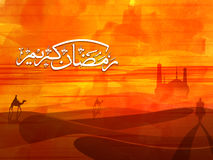 Arabic text with desert for Ramadan Kareem. Silhouette of Arabian men riding camel on desert in front of a Mosque and Arabic Islamic Calligraphy of text Ramadan Stock Image