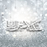 Arabic text for Eid-Ul-Adha celebration. Royalty Free Stock Photography