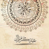 Arabic text with floral design for Islamic festival Eid . Royalty Free Stock Image