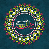 Arabic text in Floral frame for Eid-Al-Adha. Stock Image