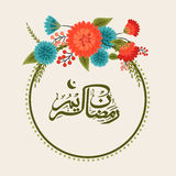 Arabic text in floral frame for Ramadan Kareem celebration. Stock Images