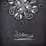 Arabic text with floral pattern for Eid celebration. Stock Photo