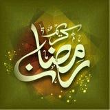 Arabic text for holy month, Ramadan Kareem celebration. Stock Photos