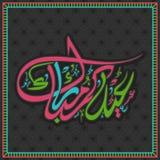 Arabic text for Islamic holy festival, Eid celebration. Elegant greeting card design with colorful Arabic Islamic calligraphy of text Eid Mubarak on black Royalty Free Stock Photos