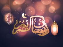Arabic text with lamps for Ramadan celebration. Glossy Arabic Islamic Calligraphy of text Ramadan Kareem with traditional lamps on defocused bokeh lights Stock Photos