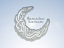 Arabic text in moon shape for Ramadan Kareem celebration. Stock Images