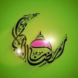 Arabic text in moon shape for Ramadan Kareem celebration. Stock Photography