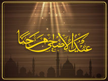 Arabic text with Mosque for Eid-Al-Adha. Stock Image