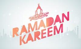 Arabic text with mosque for Ramadan Kareem celebration. Royalty Free Stock Photo