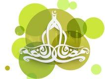 Arabic text for Ramadan Kareem celebration. Royalty Free Stock Image