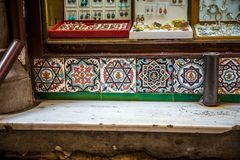 Arabic tiles Stock Photo