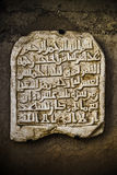 Arabic tombstone plate Royalty Free Stock Photos