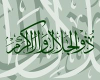 Arabic Typography Background Stock Photo