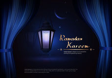 Arabic vector Lamp on dark abstract background for Ramadan Karee. M. Hanging illuminated lamp with light. The view from the window on the lamp and the night sky Stock Photography