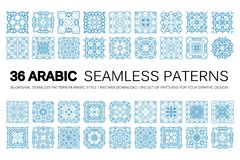 36 Arabic vector pattern. Big set. 36 Modern line vector traditional arabic pattern background design. Ideal for wall decoration, printables and wrapping paper Stock Photo