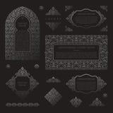 Arabic vector set of frames lines art design templates. Muslim black, white outline elements and emblems Stock Photo