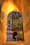 Arabic Wall Decals. Interior of Hagia Sophia Museum in Istanbul, Turkey Royalty Free Stock Photos