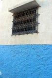 Arabic window. I rabat Stock Images