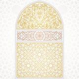 Arabic window Stock Image