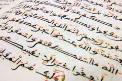 Arabic writing. Detail of Arabic writing on white paper Royalty Free Stock Image