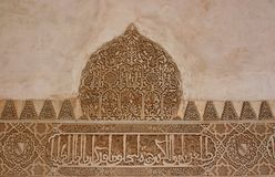 Arabic Writing. From the Alhambra, Spain stock photo