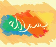 Arabic writing calligraphy that is very popular with Muslims vector illustration