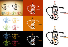 Arabic Writing - Ramadan Calligraphy Greetings Royalty Free Stock Photo