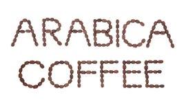 Arabica σημάδι καφέ Στοκ εικόνα με δικαίωμα ελεύθερης χρήσης