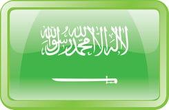 Arabien-Markierungsfahnen-Ikone Lizenzfreie Stockfotografie