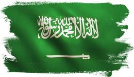 arabii saudyjskiej stylu dostępne szklany bandery wektora ilustracji