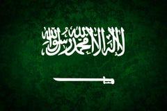 arabii saudyjskiej stylu dostępne szklany bandery wektora Obraz Royalty Free