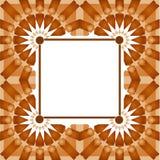Arabisc 003 urtekst here002 Stock Afbeeldingen