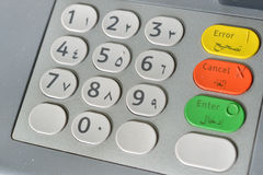 Arabisch ATM-toetsenbord Stock Fotografie