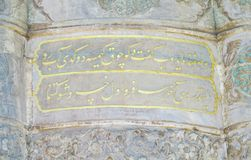 Arabisch beschriftet Dekoration lizenzfreie stockbilder