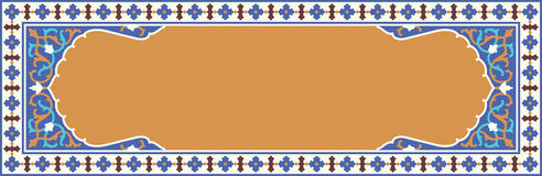 Arabisch Bloemenkader Traditioneel Islamitisch Ontwerp Royalty-vrije Stock Fotografie