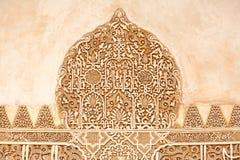 Arabisch gipspleisterdetail van binnenuit het Alhambra paleis Royalty-vrije Stock Afbeelding